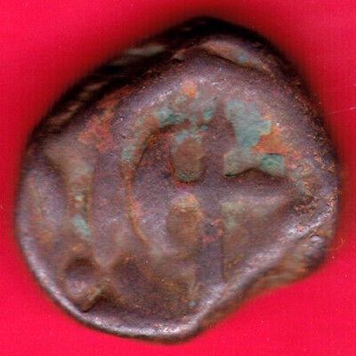 Hyderabad State - Axe Symbol - One Paisa  - Rare Coin #h19