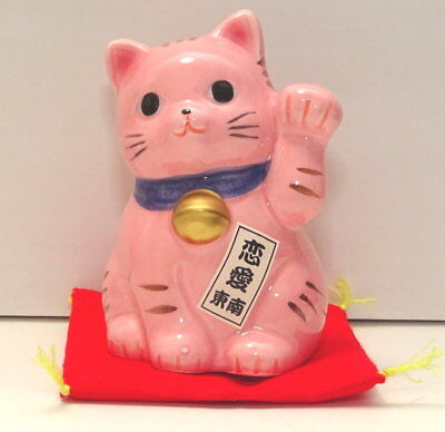 Pink Japanese Porcelain Maneki Neko Lucky Cat For Love Kawaii Made In Japans550