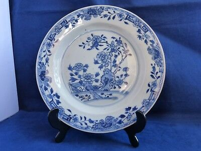"""Chinese Plate Blue and White Antique 18th Century Export Porcelain Qianlong 9"""""""