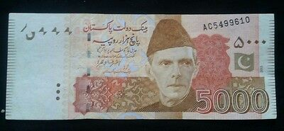 2015 Pakistan 5000 Rupees Error Banknote  Xf With Pinholes