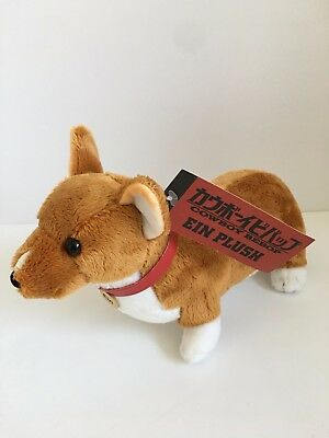 "Cowboy BeBop Plush Ein Data Dog Corgi Cute 9.5"" Loot Crate Anime QMx Mint"