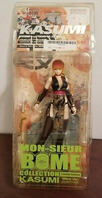 *BRAND NEW* BOME Dead or Alive Kasumi Figure - Black Variant by Kaiyodo!!