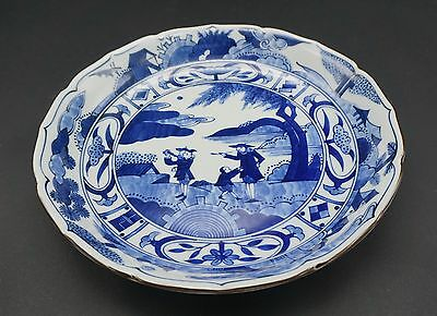 Antique Chinese Or Japanese Porcelain Blue And White Plate