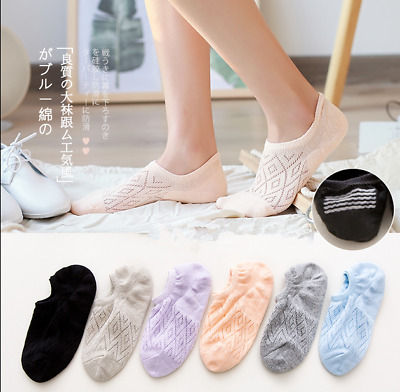 10 Pack Women Cotton Invisible No Show Solid Nonslip Casual Soft Socks Low Cut