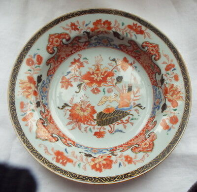 18th C. Chinese Imari soup  bowl lovely gilding