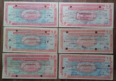 Bulgarian Foreign Trade Bank, Travelers Cheques,  50 Lv, 6 Different Series