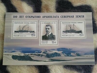 Russia Russland 2013 Block 189 100th Discovery Schiffe Ships