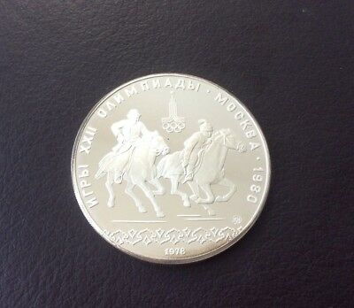 Russia USSR Silver 10 Rubles Proof 1978 Moscow Olympics .. Lot#8
