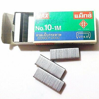 1 Box Max Clinch Flat 5mm Office Supplies No10-1M Staple Stapler Remover Staples