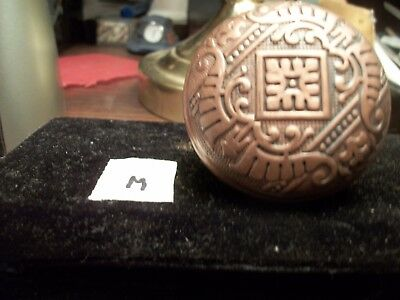 STEEL-ANTIQUE BRONZE Door Knob-Old-Vintage-Decorative--Collection-Ornate-M