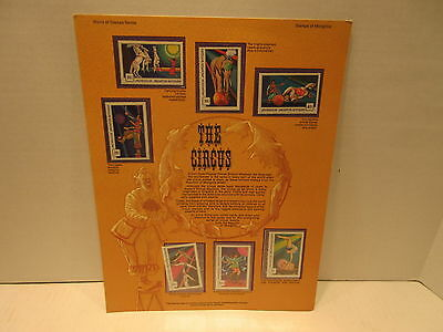 1978 The circus stamps of mongolia mint never hinged World of Stamps Series