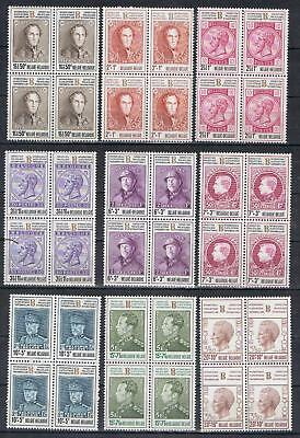 Belgium 1972 Philatelic Exhibition set SG 2277-85 blocks of 4 MNH
