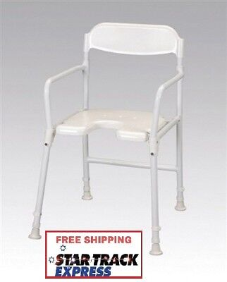 Days Aluminium Folding Shower Bath Chair - Height Adjustable Max Weight 130kg