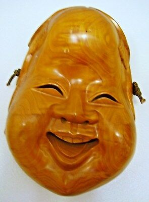OTAFUKU OKAME Traditional Japanese Wood Hand Carved Mask Itto Bori Vintage Decor