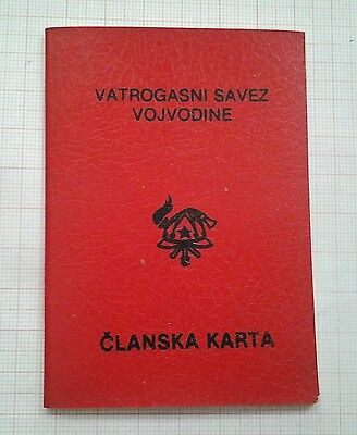 Firefighters Association Of Yugoslavia Vojvodina Empty Members Card