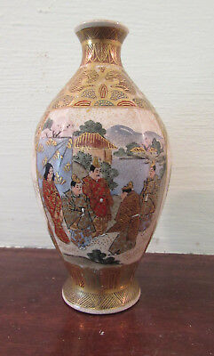 Antique vtg Asian Satsuma vase red stamp
