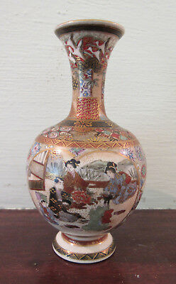 Antique vtg Asian Satsuma vase black stamp