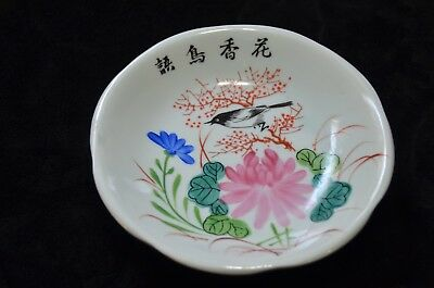 Oriental Bowl with Bird and Flowers-Marked