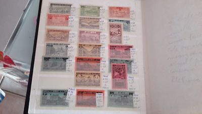 Lot timbres neuf grand liban et syrie