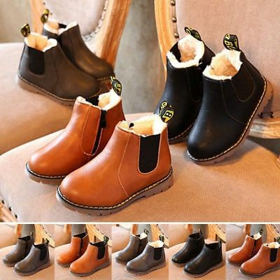New Girls Childrens Kids Winter Fur Zip-Up Shoes Flat Tan Ankle Boots Waterproof