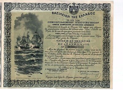 Greece: 100 Dracmai Bond Issued 1 December 1907. Repayment Of 1821 Loans, Ships