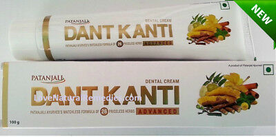 Patanjali Dant Kanti Ayurvedic Herbal Tooth Paste 100GM - Free Shipping