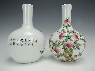 Chinese red pink peach flower pattern design Asian / Porcelain vase / buy 1 or 2