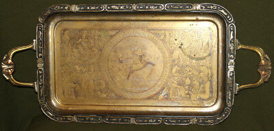 Vintage hand made ornate brass Egyptian serving tray
