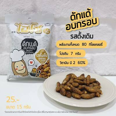 Traditional Flavor Food Thai Crispy Edible Insect Assort Local Protein  Snack