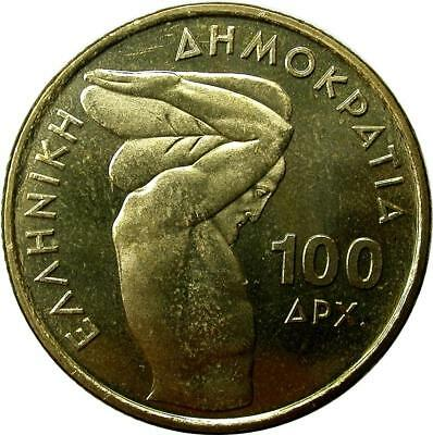Greece - 100 Drachmes - 1999 - Weight Lifter - Unc