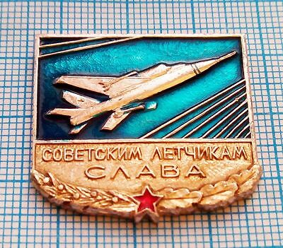 Military Aviation Aircraft Plane Pilot Flugzeug Soviet Pin Abzeichen Russia СССР