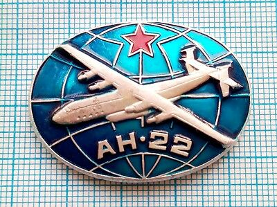 An-22 Antonov Flugzeuge Transport Aircraft Plane,Russia Pin Abzeichen UdSSR СССР