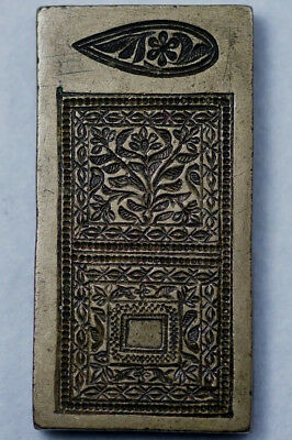 India Jewellery Making Die Dye Intaglio Stamp Punze Metal Brass P 22