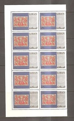 Middle East - Mint Blocks of Stamps - Lebanon.