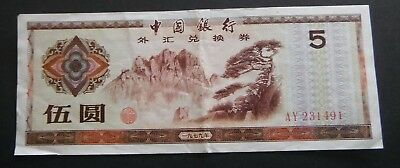 China Foreign Exchange Certificate 5 Yuan