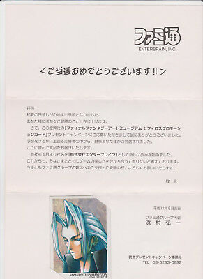 Final Fantasy Art musem Sephiroth Promo card P-02 With Letter (anime japan)