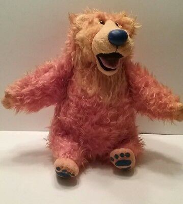 Bear In The Big Blue House  Mattel 1999  Sniffs & Talking Plush Stuffed Bear 14""