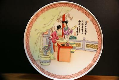 """Fine & Old Chinese famille Rose Porcelain Plate with Figures 10"""" D."""
