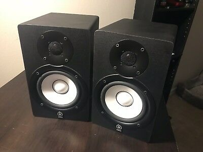 Yamaha hs50m powered studio monitor pair set of two for Yamaha powered monitor speakers
