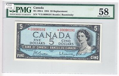 1954 Bank of Canada $5.00 Bank Note - PMG AU58 *V/S 0090191 Replacement