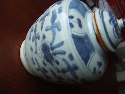 CHINA.  MING DYNASTY.  16th/17th CENTURY  A SUPERB  BLUE & WHITE GLAZED VASE.
