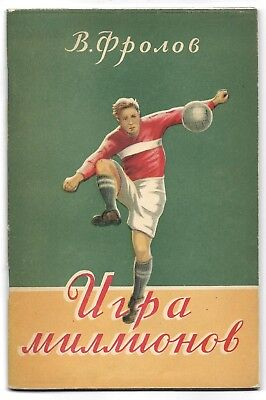 1953 Russian Football Book / Guide