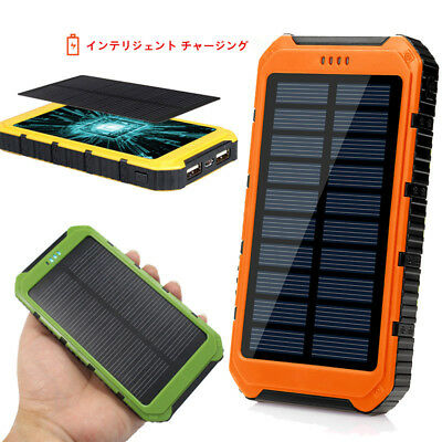 Portable 300000mAh Solar Power Bank Dual USB Charger Waterproof For Phone Tablet