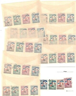 Yugoslavia Collection 1946 Sets  Semi Postals Used Multiples