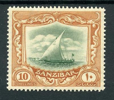 Zanzibar 1936 10s green and brown SG322 MNH
