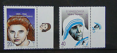 Macedonia 1996 Europa Famous Women set MNH