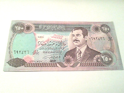 Iraq Two Hundred Fifty Dinars