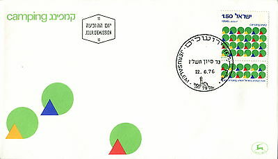 1976 Israel. Camping. First Day Cover