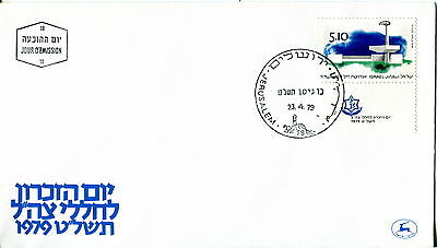 1979 Israel. Naval Memorial. First Day Cover