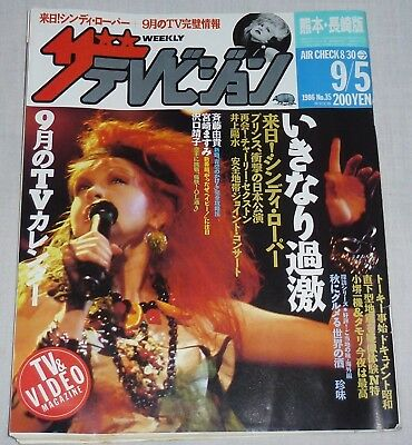 The Television Japan magazine book 1986 No.35 ! CYNDI LAUPER cover !!
